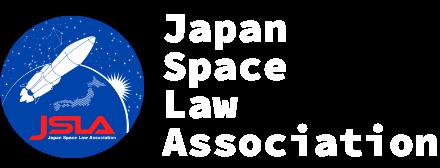 一般社団法人日本スペースロー研究会