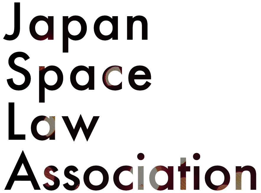Japan Space Law Association